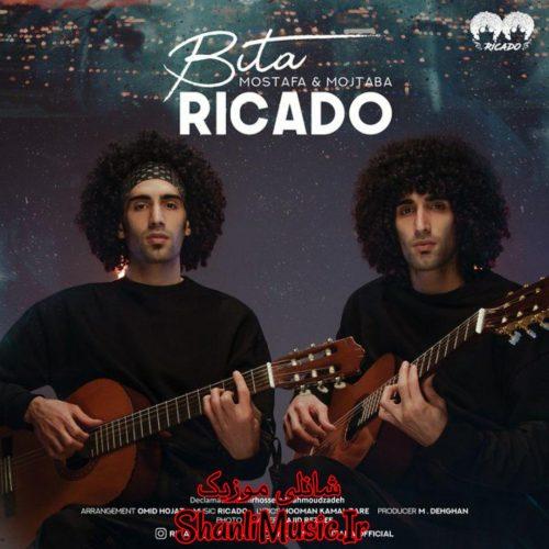 ریکادو بیتا