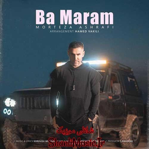 آهنگ با مرام مرتضی اشرفی